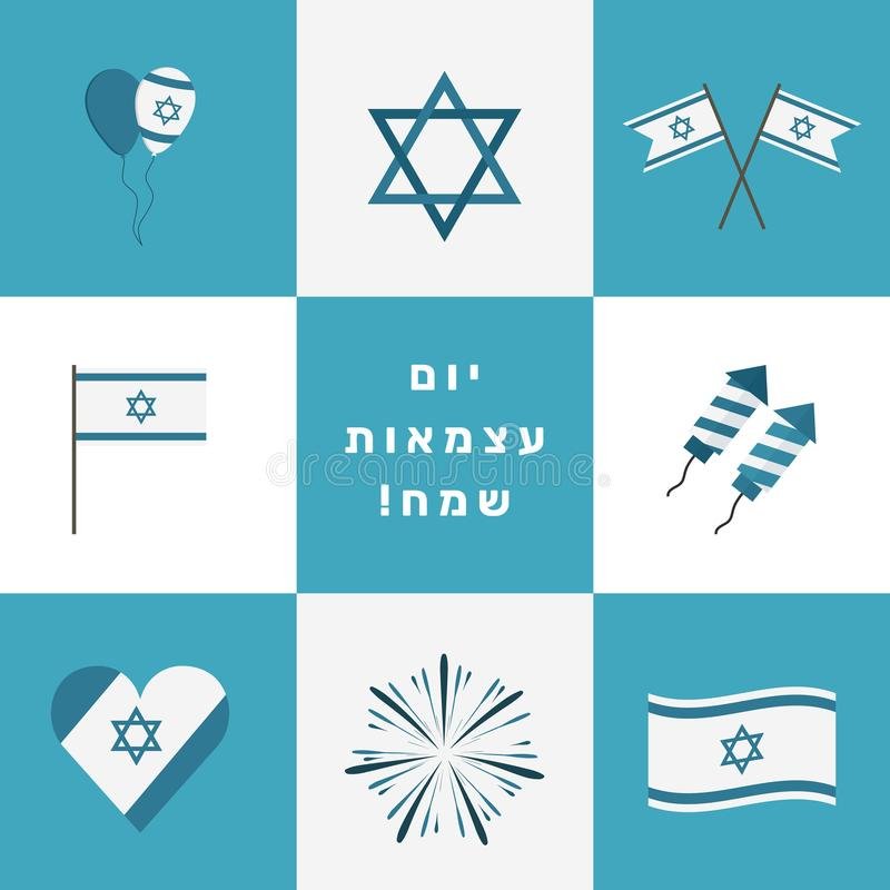 Israel Independence Day holiday flat design icons set with text. In hebrew `Yom Atzmaut Sameach` meaning `Happy Independence Day vector illustration