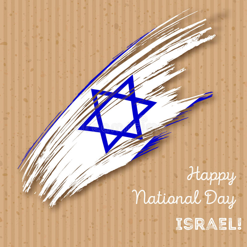 Israel Independence Day Patriotic Design stock illustrationer