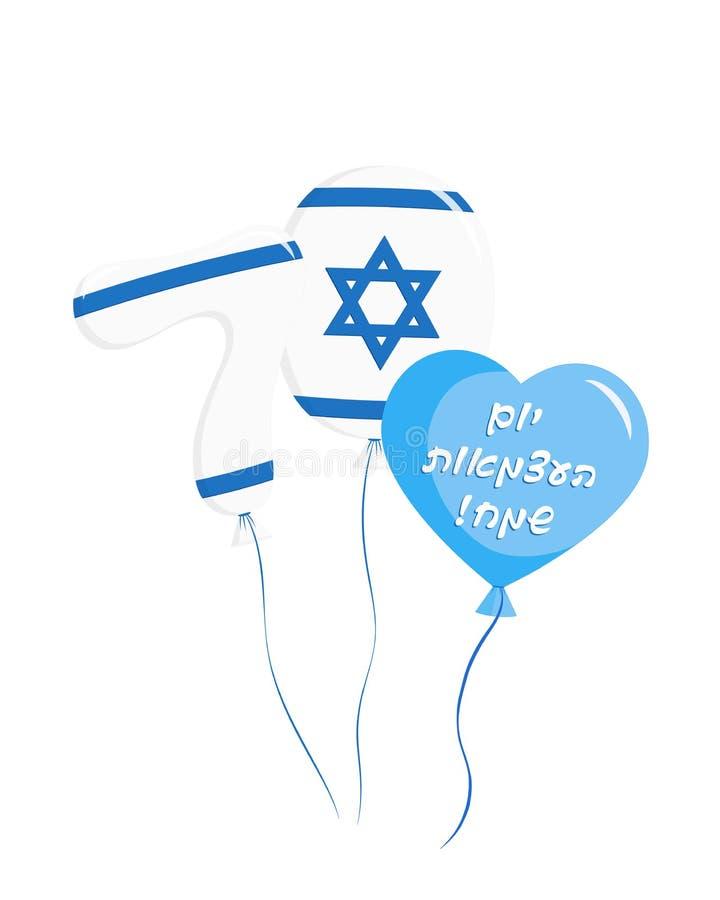 Israel Independence Day, 70ste verjaardag, ballons royalty-vrije illustratie