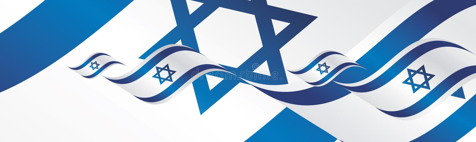 Israel Independence Day waving flags two fold landscape background. Banner greeting card stock illustration