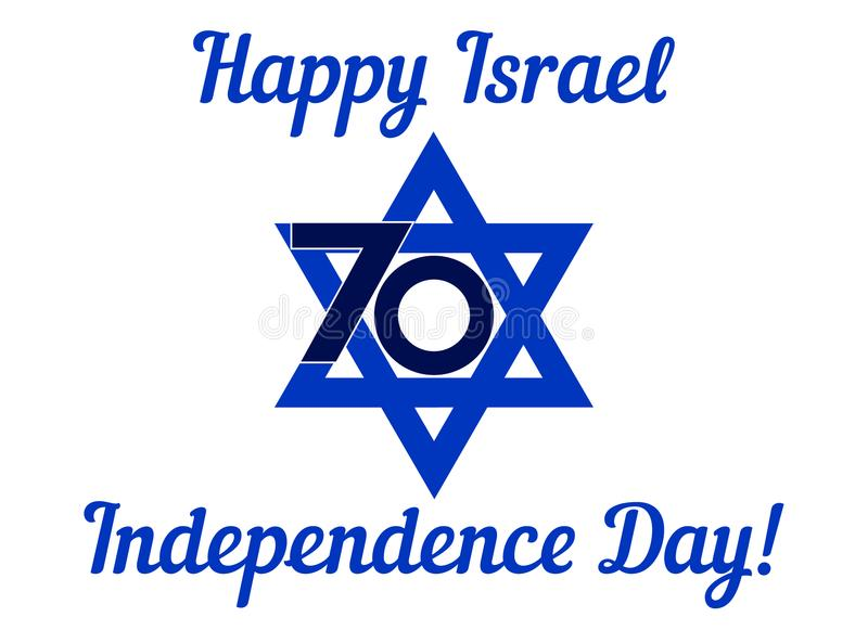 Israel Independence Day white background. Vector illustration stock illustration