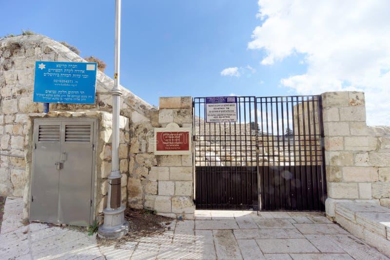 israel Jerusalem - Luty 15 2017 Wejście stary Żydowski cmentarz zdjęcie stock