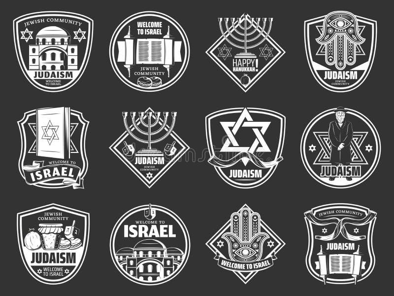 Israel and Judaism symbols, Jewish Hanukkah. Israel travel and traditional Jewish heraldic symbols. Vector Judaism religion Happy Hanukkah Menorah, David star vector illustration