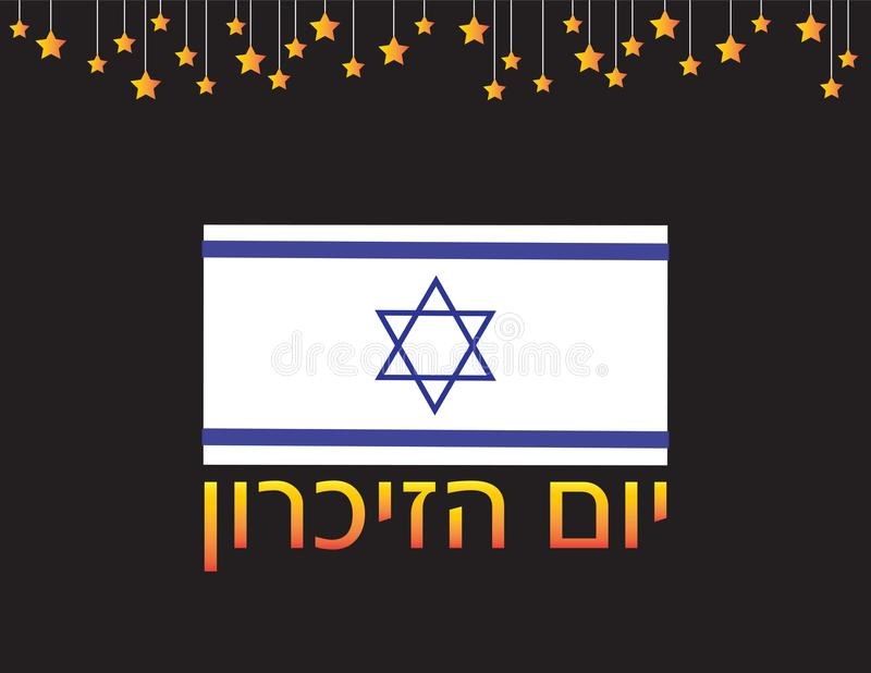 Israel memorial day banner. Hebrew text, stars and Israel flag. Israel memorial day Vector banner. Hebrew text, orange stars hanging, and Israel blue and white vector illustration