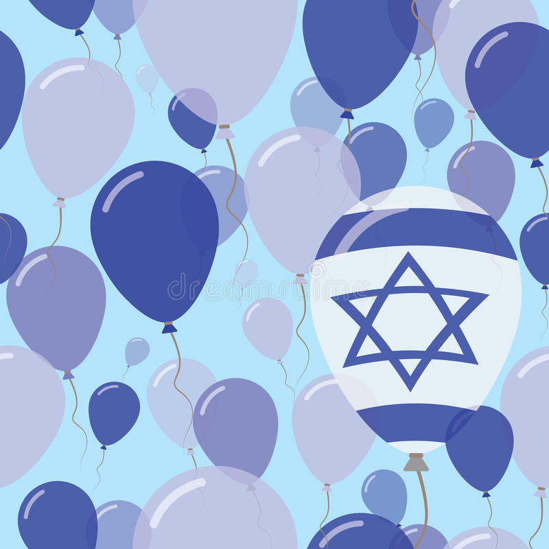 Israel National Day Flat Seamless modell royaltyfri illustrationer
