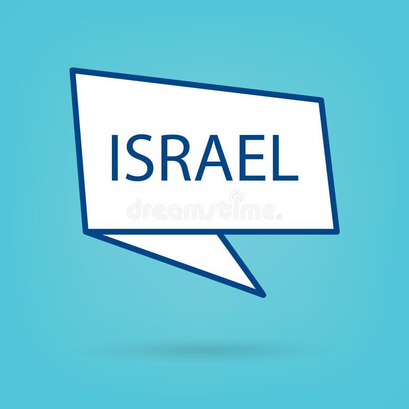 Israel ord på klistermärke royaltyfri illustrationer
