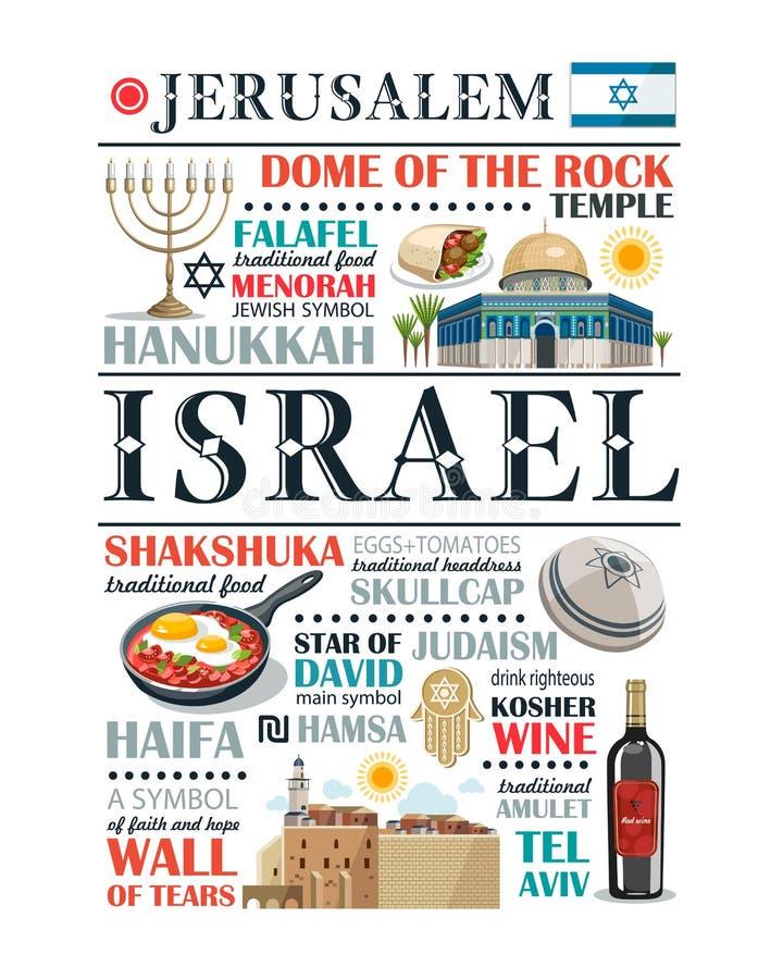 Israel paragraph design. Template message information stock illustration
