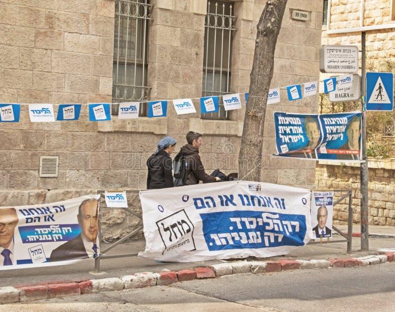 Israel Parliamentary Elections 2015 stockbilder