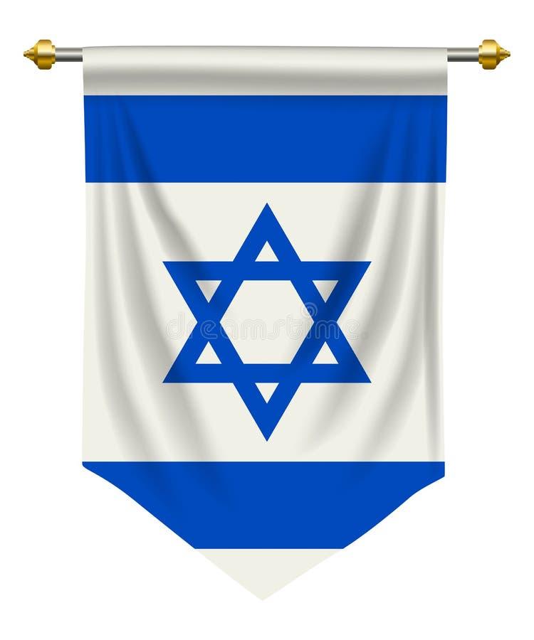 Israel Pennant illustration stock