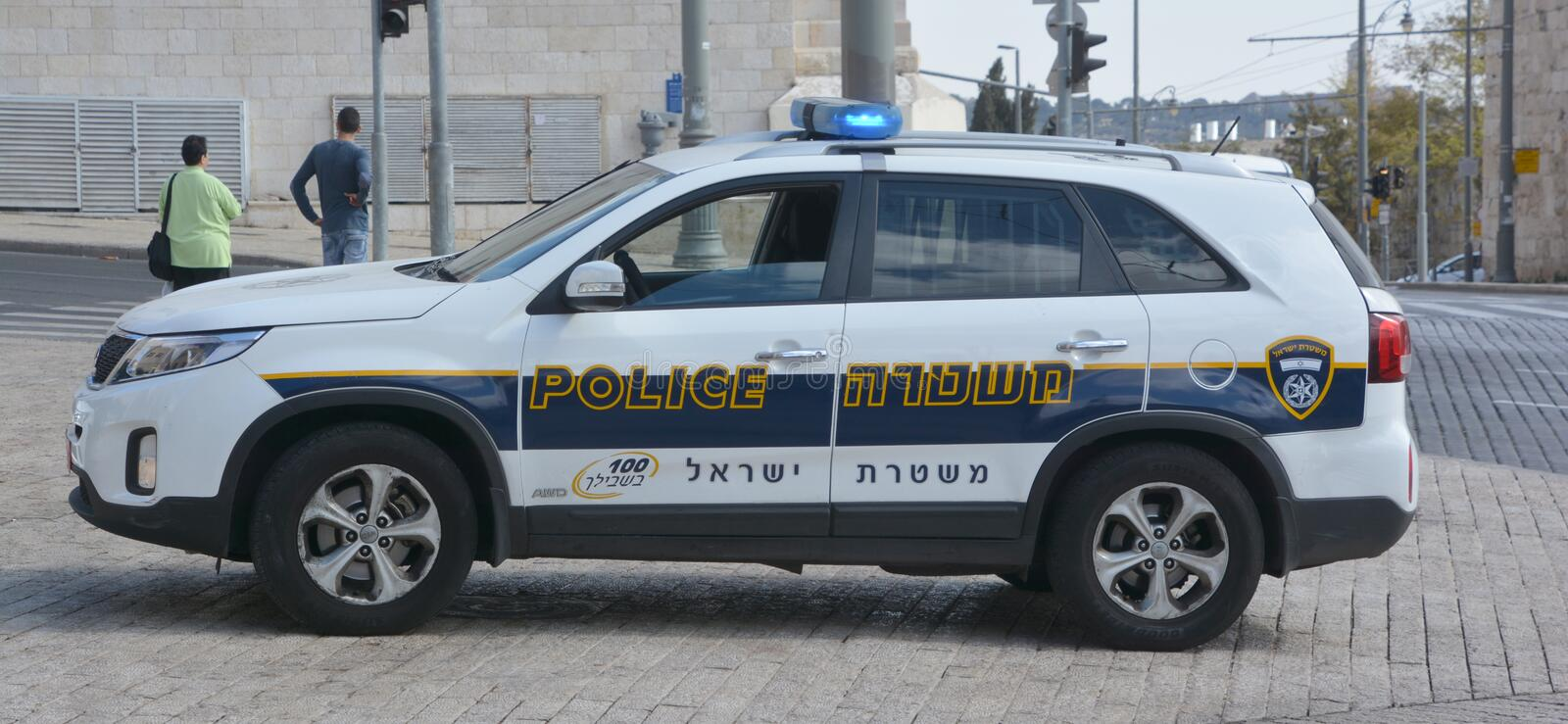 The Israel Police royalty free stock photography