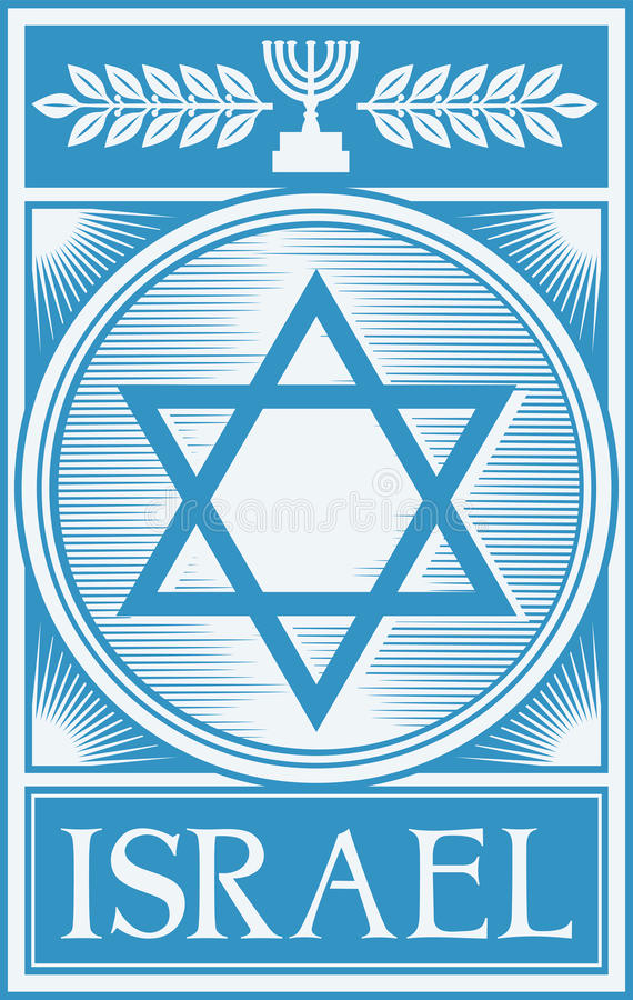 Israel poster. Star of david, symbol of israel, israel propaganda stock illustration