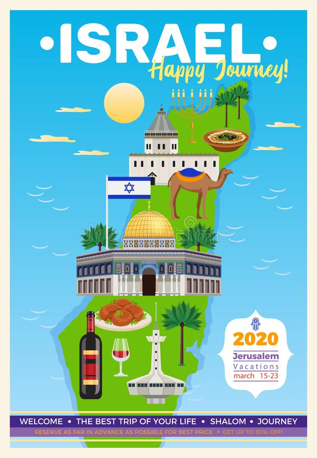 Israel Poster Illustration vektor illustrationer