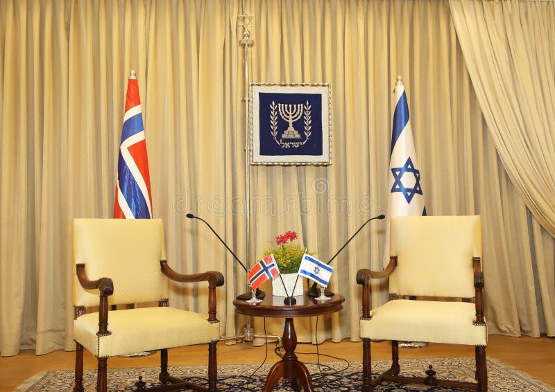 Israel Presidential Residence fotografie stock libere da diritti