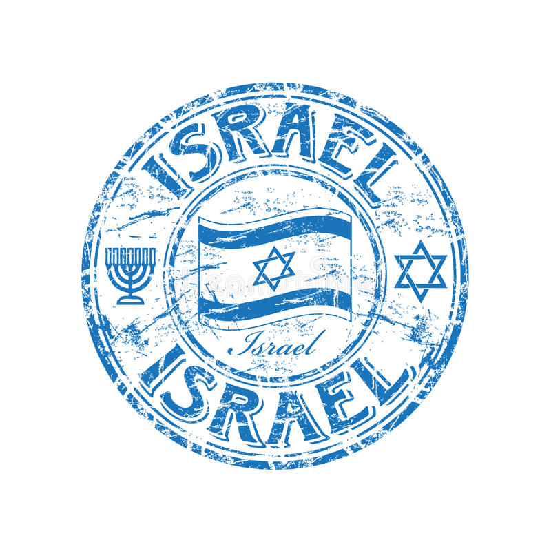 Free Israel Rubber Stamp Stock Photography - 9502222