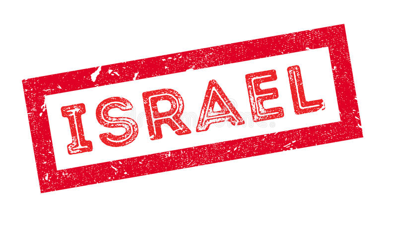 Israel rubber stamp stock illustration