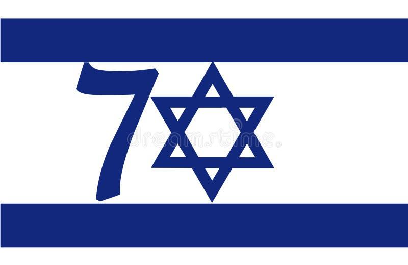 ISRAEL SIEBZIG JAHRE DER GRUNDLAGE stock abbildung