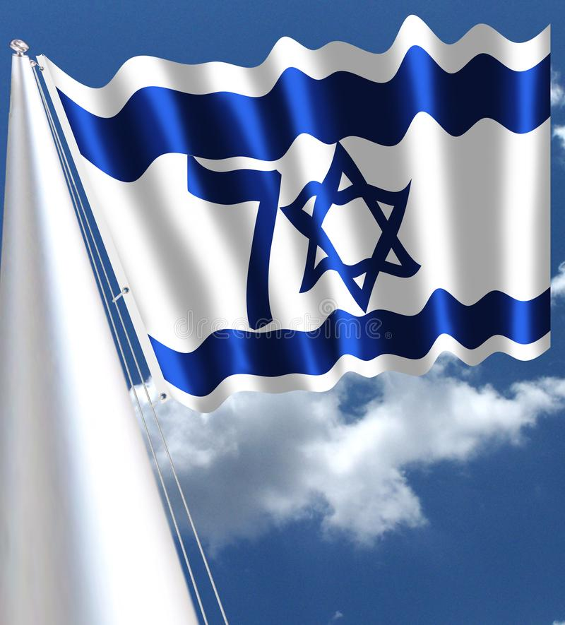 ISRAEL SIEBZIG JAHRE DER GRUNDLAGE vektor abbildung