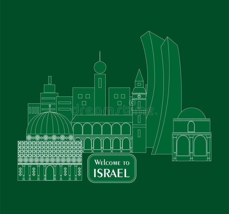 israel target1077_0_ royalty ilustracja
