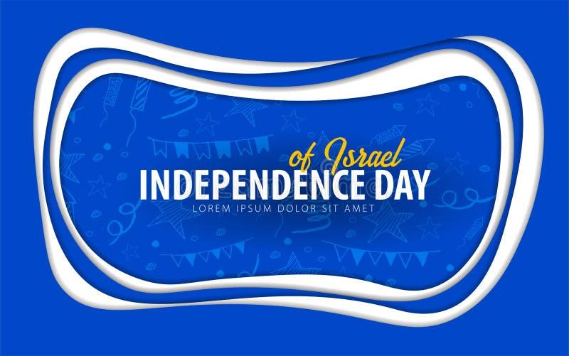 Israel Tarjeta de felicitación del Día de la Independencia estilo del corte del papel libre illustration