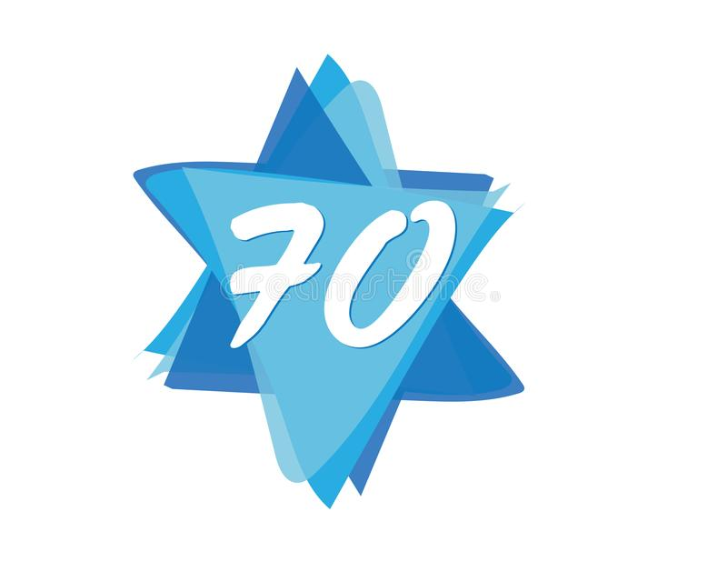 Israel 70th independence day logo icon. Israel 70th birthday icon with star of david and the number 70 stock illustration