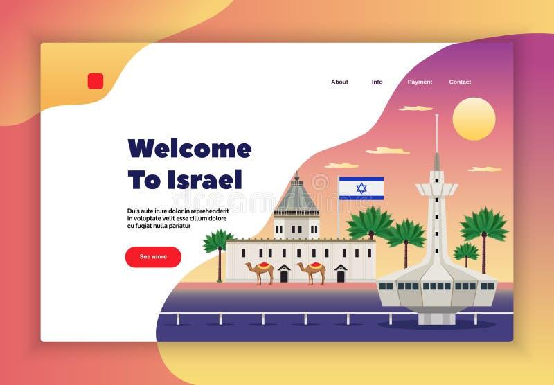 Israel Travel Page Design vector illustratie