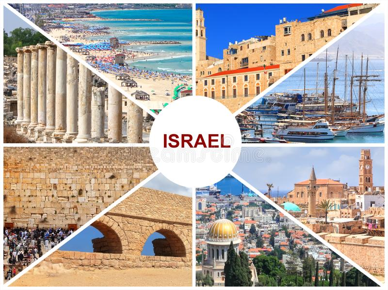 Israel. Architectural details and sights royalty free stock image