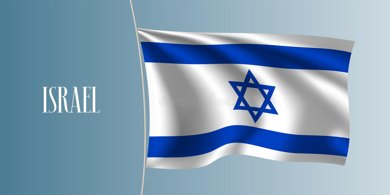 Israel waving flag vector illustration. Blue white and star as a national Israeli symbol stock illustration