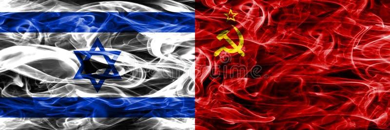 Israele contro le bandiere del fumo dell'URSS disposte parallelamente Israeliano e l'URSS illustrazione di stock