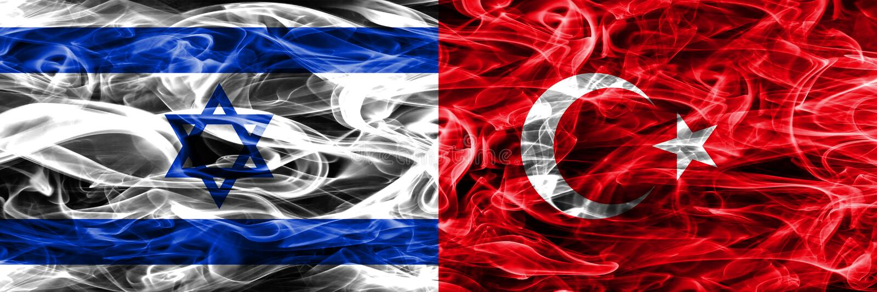 Israele contro le bandiere del fumo della Turchia disposte parallelamente Israeliano ed il Tu royalty illustrazione gratis
