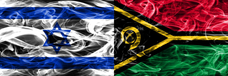 Israele contro le bandiere del fumo del Vanuatu disposte parallelamente Israeliano e V illustrazione vettoriale