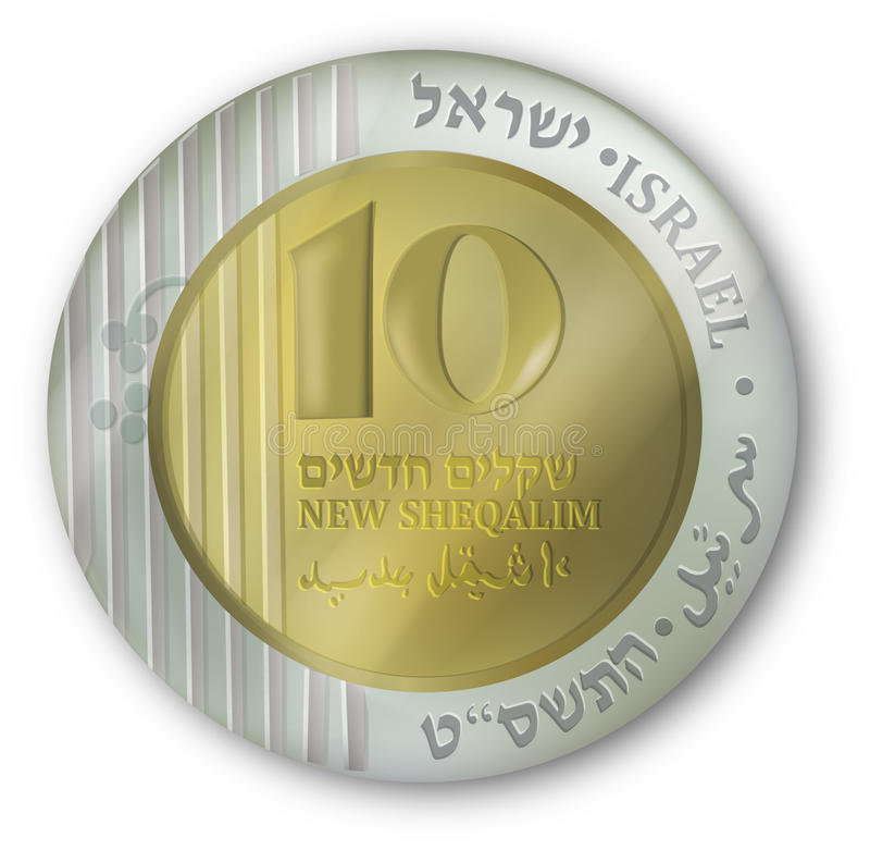 Israeli currency coin royalty free illustration