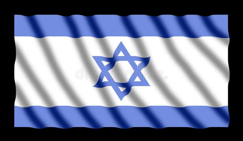 Download Israeli flag stock illustration. Illustration of rippled - 10850279