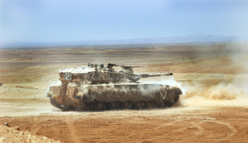 Israeli merkava tank royalty free stock images