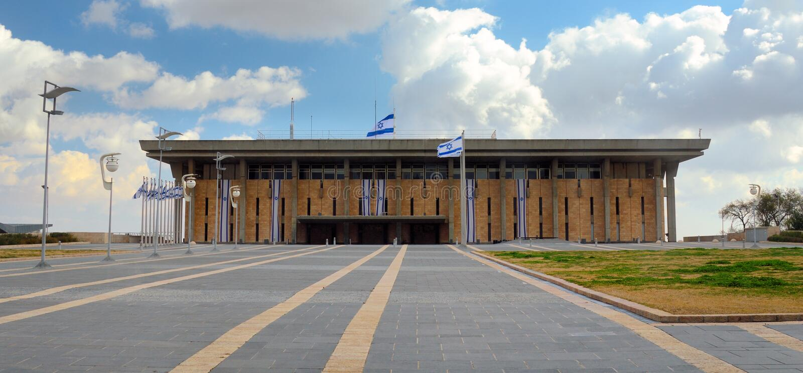 Israeli Parliament Building. The Knesset in Jerusalem, Israel. First convened in 1949, The Knesset passes all laws, elects the President and Prime Minister and