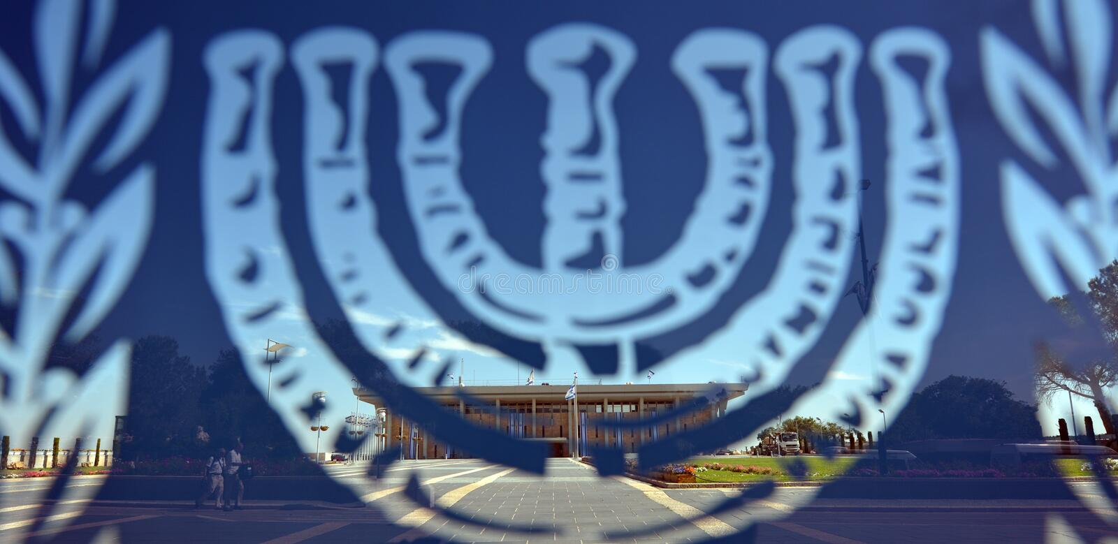 The Israeli parliament building in Jerusalem, Israel stock photography