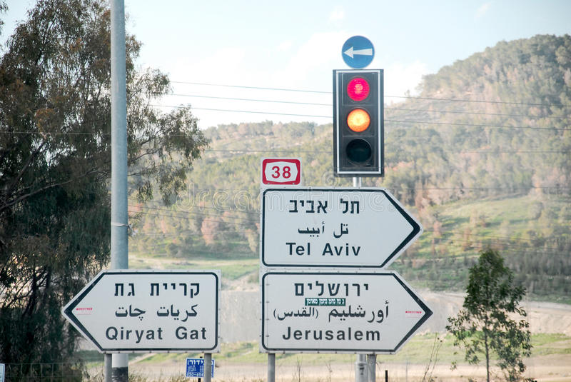 Israeli road signs. And traffic lights stock images