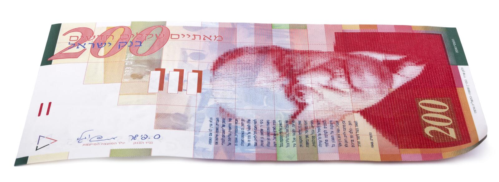 Download Isolated 200 Israeli Shekels Bill Stock Photography - Image: 30005232