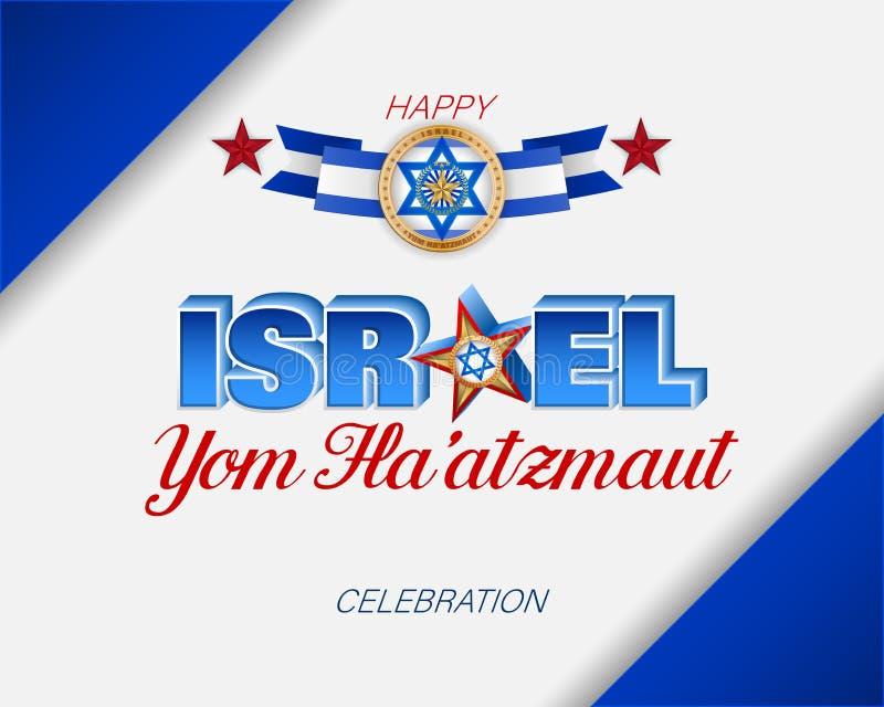 Israelischer Nationalfeiertag, Feier des Unabhängigkeitstags lizenzfreie abbildung