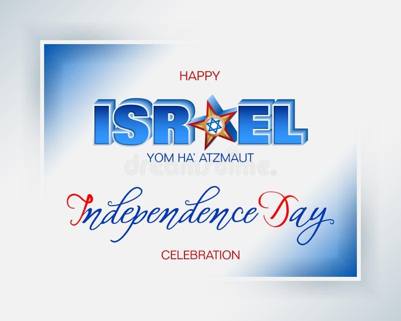 Israelischer Nationalfeiertag, Unabhängigkeitstag stock abbildung