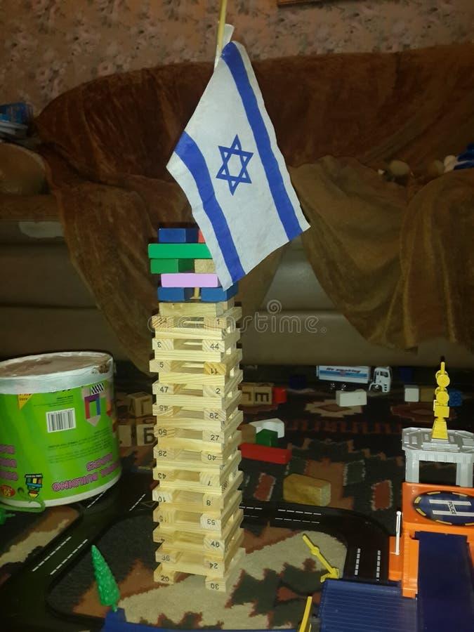 Israeliska barn behöver kassaskåphemmet royaltyfri fotografi