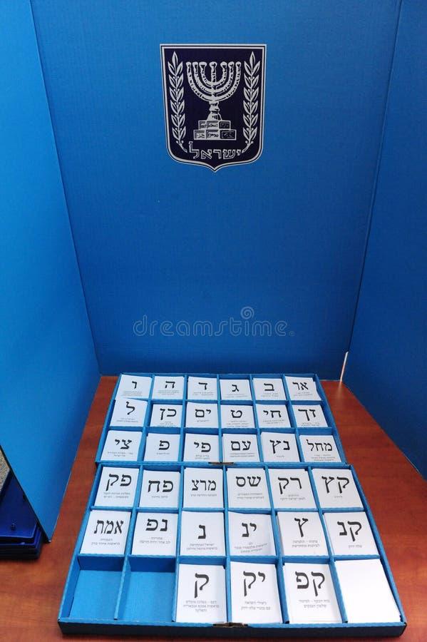 Israels parlamentarisk valdag royaltyfri bild