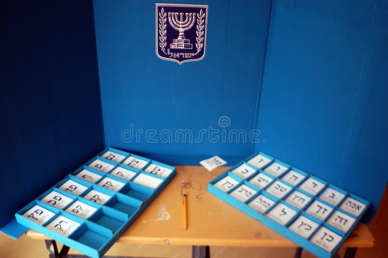 Israels wyborów parlamentarne dzień zdjęcie royalty free