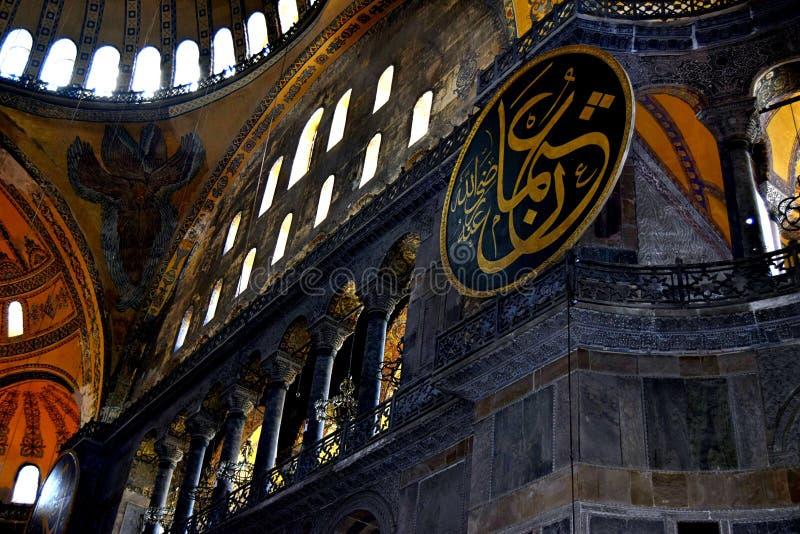 Istambul Hagia Sophia fotos de stock royalty free