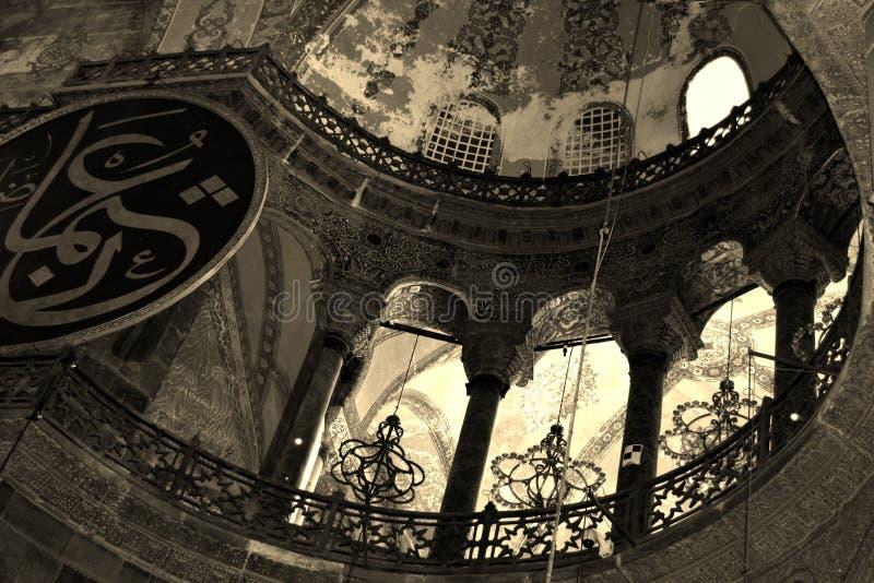 Istambul Hagia Sophia fotografia de stock