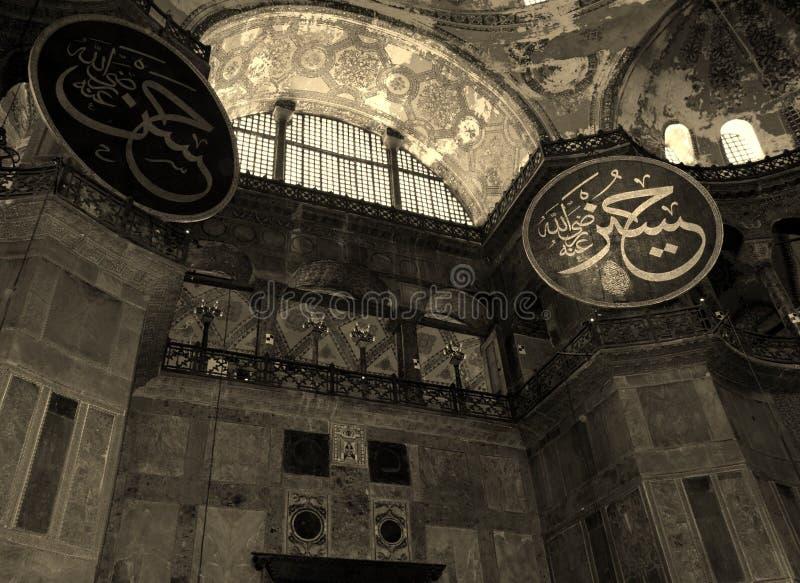 Istambul Hagia Sophia fotos de stock