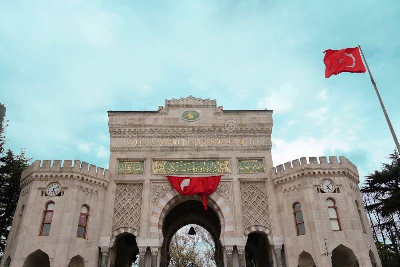 Istambul, Turquia 8 de abril de 2018: Vista da via principal do hist imagem de stock royalty free