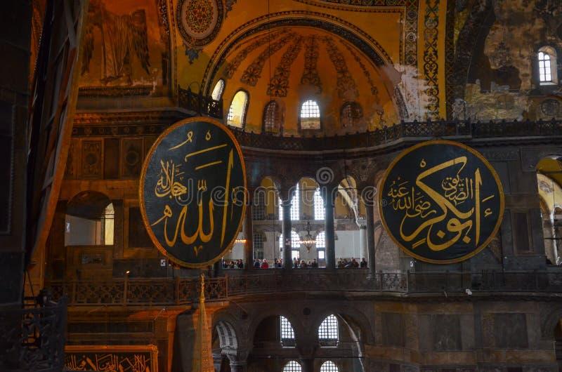 Istambul, Turquia, o 21 de abril de 2015: Museu de Hagia Sophia Muitos visitam imagem de stock royalty free