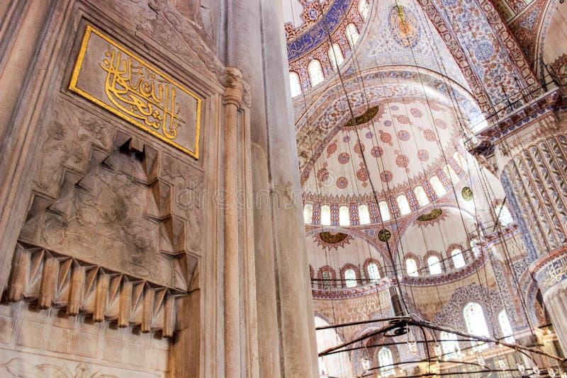 Istambul, Turquia O interior e o exterior da mesquita azul fotografia de stock royalty free