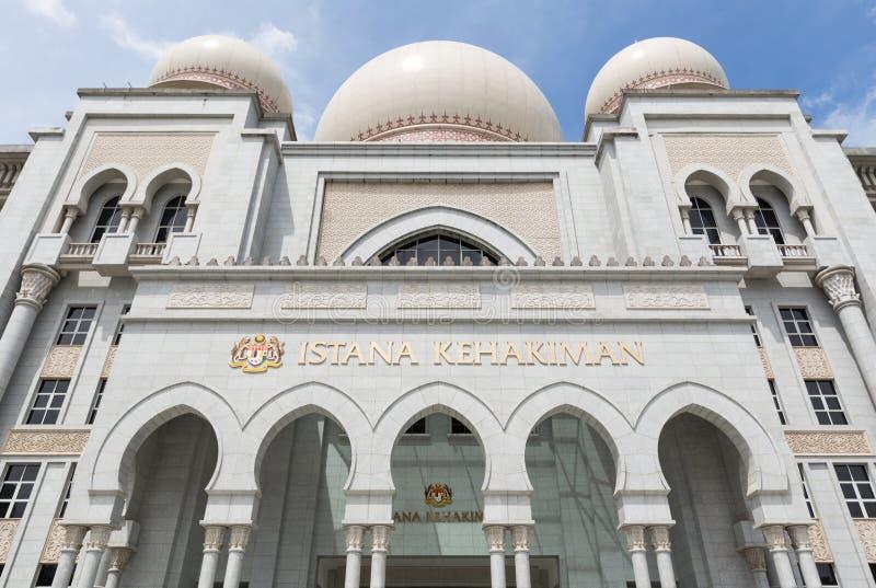 Istana Kehakiman o palacio de la justicia imagen de archivo libre de regalías