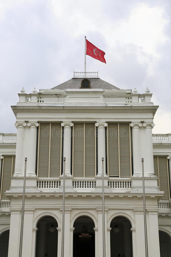 Istana Singapore 1. Singapore persidential building and premises royalty free stock photos